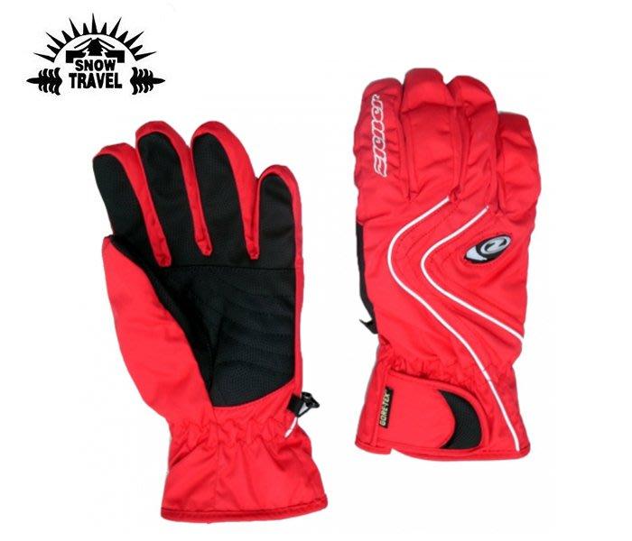 丹大戶外用品 雪之旅【Snow Travel】Gore-Tex 防水透氣手套/保暖手套/防寒 型號AR-42 紅