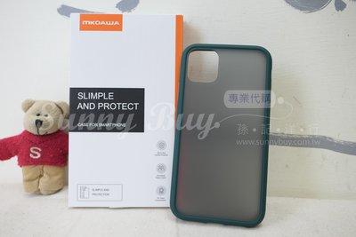 【Sunny Buy】◎現貨◎ MKOAWA iphone11 半透明磨砂綠色防摔手機殼 6.1吋