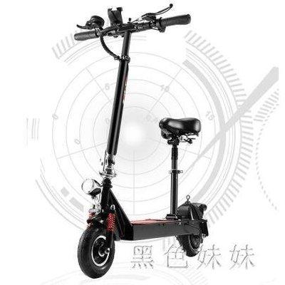 迷你小型電動滑板車電動成人車折疊代步自行車女性 js8457『』