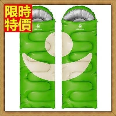 睡袋 單人睡袋 快速收納-可拼接創意笑臉戶外露營登山用品2色71q23【獨家進口】【米蘭精品】