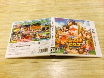N3DS 3DS 實況野球 群英集結 純日版 售1100