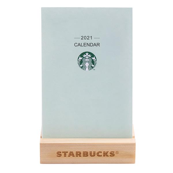 星巴克 2021木立架桌曆 starbucks 星禮程 金星禮 金星會員專屬 2020/9/16上市