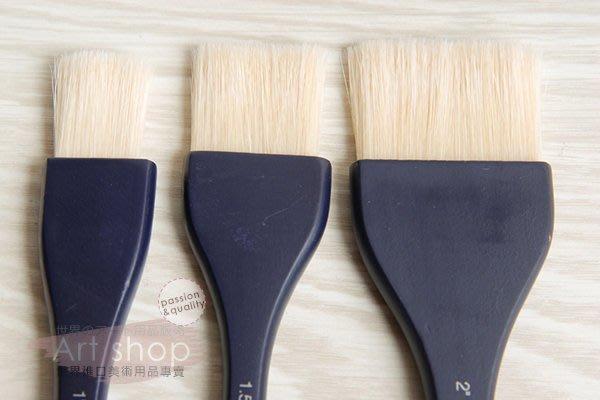 【Artshop美術用品】永利 Y120 豬鬃毛油畫排刷「三吋」