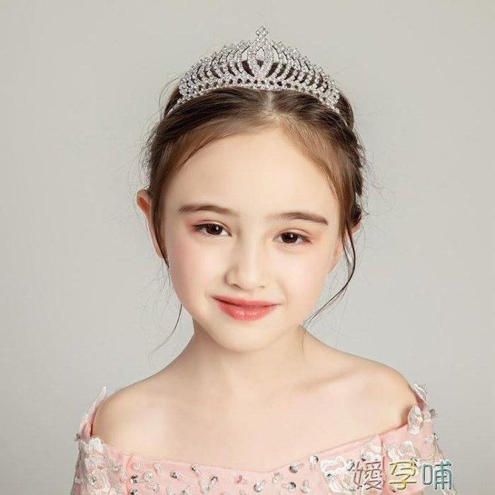 兒童皇冠新款女童發飾兒童配飾頭飾銀色水鉆大皇冠小花童