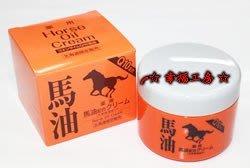 ╭☆ 幸福工房 ☆ 送日高小馬油1瓶 日本 北海道 昭和新山 熊牧場 Q10 藥用馬油 90g
