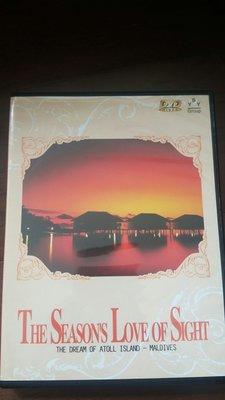 視覺季情 DVD -馬爾地夫 The Season's Love Of Sight - Maldives