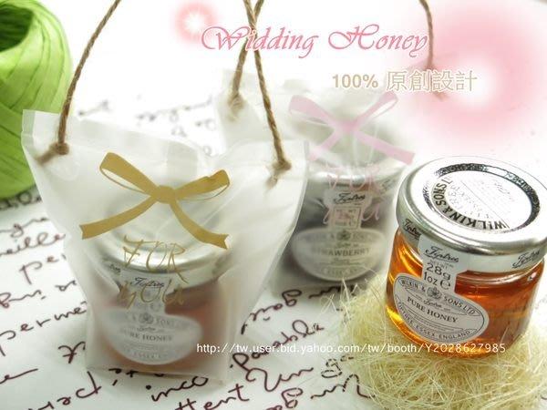 AM好時光【B02】TIPTREE 小蜂蜜+蝴蝶提袋造型包裝袋 代客包裝❤果醬 婚禮小物 謝禮  迎賓 送客 喜糖喝茶禮