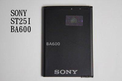 SONY BA600電池 索尼ST25iI電池