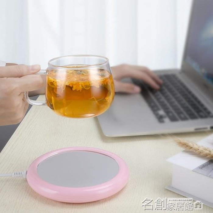 保溫底座 保溫墊家用恒溫寶迷你加熱器電熱保溫底座暖茶水暖奶保溫杯墊