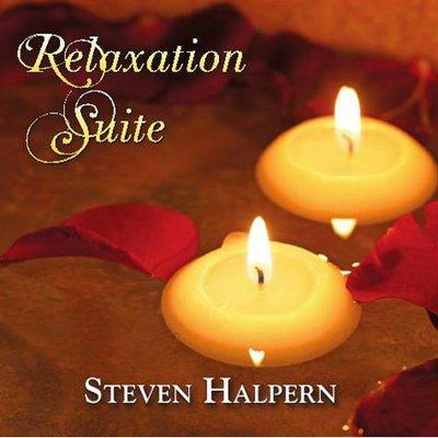 音樂居士*新世紀療愈 Steven Halpern - Relaxation Suite*CD專輯