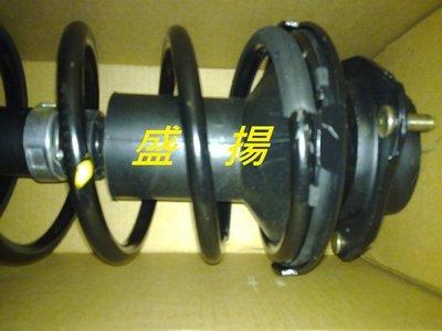 盛揚 正廠 三菱 MITSUBISHI  GRUNDER 2.4  後避震器總成 17〞鋁圈