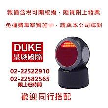 『皇威20周年特價』現貨免等DK-5680堅固穩定型無線一維條碼掃描器/洗衣店可用/送零售POS系統