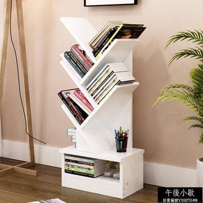 熱賣書架落地創意書房書櫃樹形置物架組合創意格子櫃儲物陳列架【午後小歇】