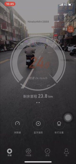 覺得小米平衡車18km公里不夠快嗎?現在可以幫您解限速 Ninebot 賽格威