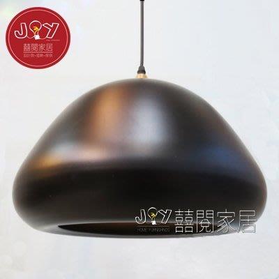 ~ 囍 閱 家 居 ~ 北歐風 Mushroom Lamp 香菇吊燈 設計師的燈 復刻款