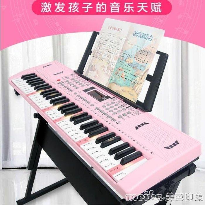 智慧電子琴61鍵初學3-6-12歲男女孩鋼琴帶話筒兒童樂器音樂玩具QM