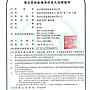 台灣保固店面發票認證遠端WIFI攝影機 針孔WiFi監視器材手機監看WIFI針孔無線針孔遠端針孔攝影機WIFI密錄器
