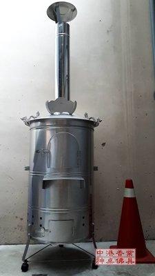 【中港香業】正304不銹鋼環保快速金爐 / 2尺 / 環保金爐 / 金桶 / 燒金爐 / 厚度0.6mm