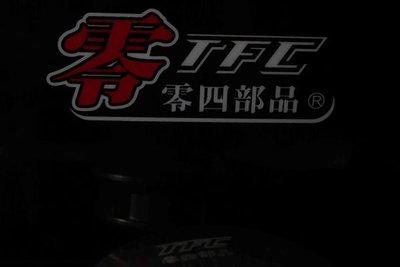 【 輪將工坊 】TFC 零四部品勁戰 GTR BWS 馬車 風光飛碟型特仕版冠軍傳動組