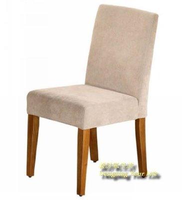 【設計私生活】拉莉柚木色餐椅、書桌椅、化妝椅(全館一律免運費)106R