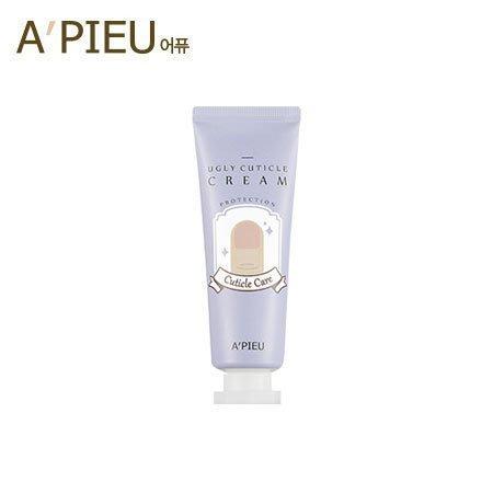 韓國 APIEU 指緣保濕修護霜 10ml  ✪棉花糖美妝香水✪