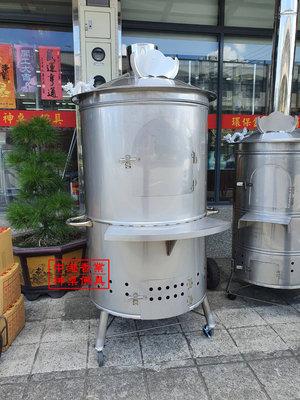 【中港香業】正304不銹鋼、厚度1.0mm、直徑2.5尺、環保快速金爐 / 環保金爐 / 金桶 / 燒金爐