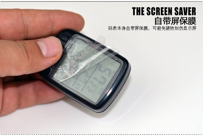 無線碼表 腳踏車自行車碼表563A碼表 自行車碼表 里程表 自行車碼表中文背光碼表
