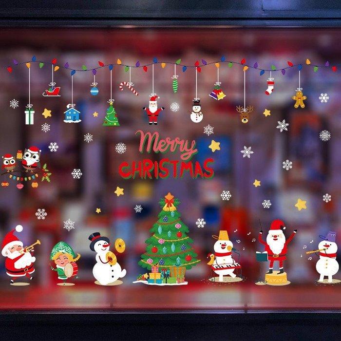 滿200起購(六顆番茄)圣誕節裝飾場景布置店鋪櫥窗玻璃貼紙雙面自粘圣誕窗貼飾品可移除