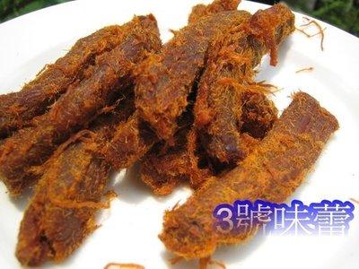 3號味蕾 量販團購網~正台灣現烤豬肉條...