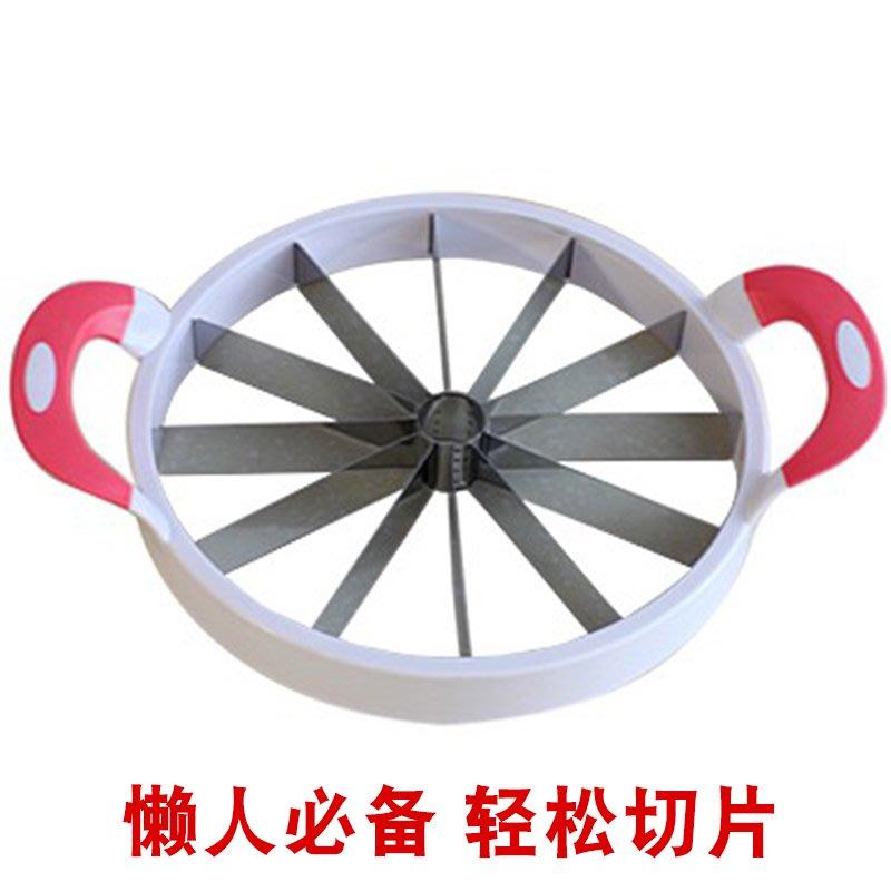切水果神器不銹鋼西瓜切片器家用大號分割器水果刀切蘋果西瓜神器