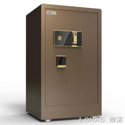 保險櫃80cm家用密碼辦公全鋼雙門大型防盜電子指紋保險箱 igo海淘吧/海淘吧/最低價DFS0564