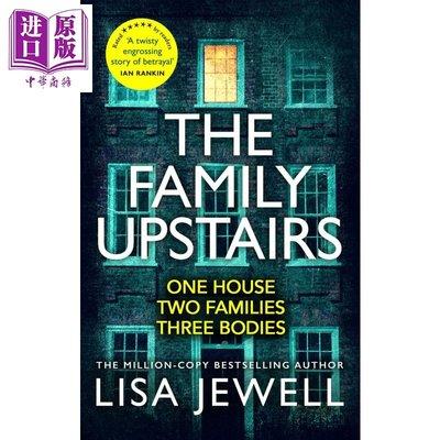 The Family Upstairs 英文原版 樓上那家人 懸疑小說 Lisa Jewell