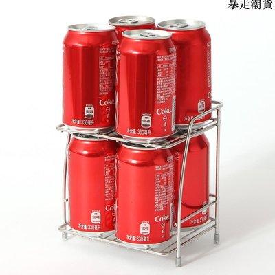 精選 迷你不銹鋼醬油瓶置物架廚房調味瓶浴室肥皂盒收納架衛生間小尺寸