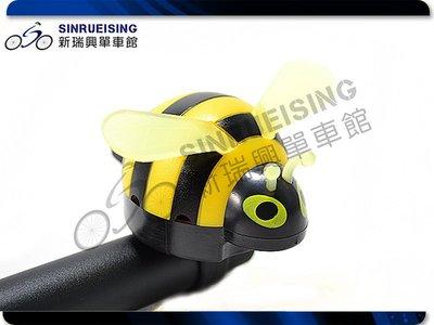 【阿伯的店】自行車用 可愛蜜蜂車鈴/鈴鐺-黃色 #TB1544-11