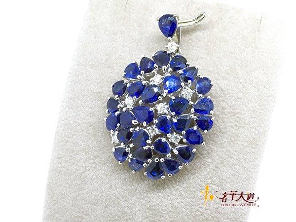 *奢華大道國際精品*【J0769】天然藍寶水滴造型鑽墜(情人的眼淚~最珍貴)