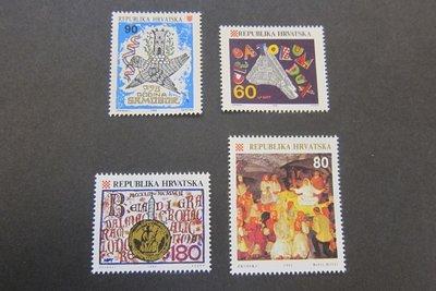 【雲品】克羅地亞Croatia 1992 Sc 140-43 set MNH 庫號#76709