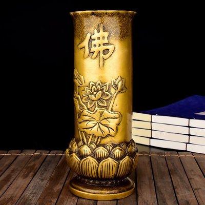 【美禮如雲】-風水擺件純銅香筒 佛堂佛教用品 供佛具 線香筒 風水擺件高19.4cm 口徑6.5cm 寬7cm-056