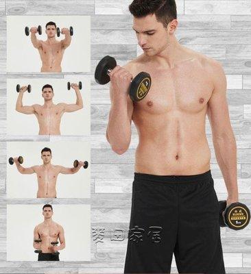 啞鈴 固定啞鈴男士健身家用健身房專用商用包膠啞鈴套裝健身器材
