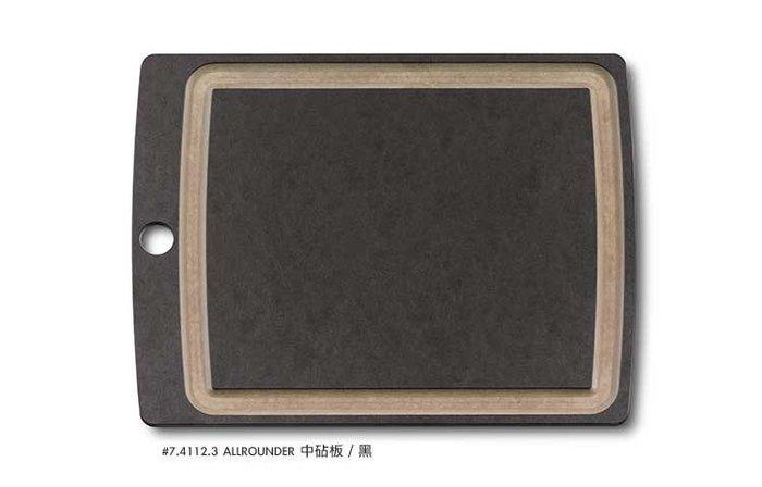 【angel 精品館 】瑞士維氏 Victorinox Allrounder 環保砧板 / 黑_中型 29x23公分