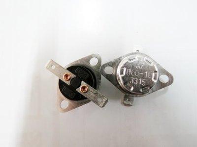 『正典UCHI電子』常閉型  自動溫度開關 60℃