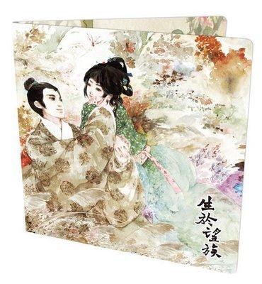 三采~柳依華+呀呀《生於望族》精裝彩繪簽名卡   140727