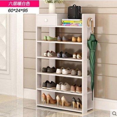 簡易家用收納櫃鞋櫃經濟型收納架子多功能防塵放鞋架(6層60CM暖白色)