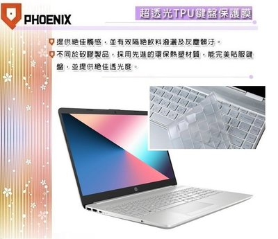 『PHOENIX』HP 15s DU 系列 15s-du1020tx 專用 超透光 非矽膠 鍵盤保護膜 鍵盤膜