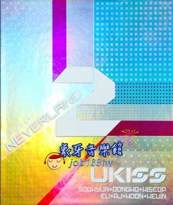 【象牙音樂】韓國人氣團體-- U-Kiss Vol. 2 - Neverland