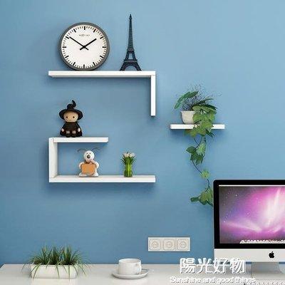 牆壁置物架客廳電視背景牆餐廳擱板裝飾隔板創意書架臥室壁掛多層 NMS免運