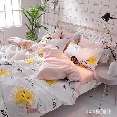 床包組 少女心床包組床單學生宿舍單人被套 被單LB2777
