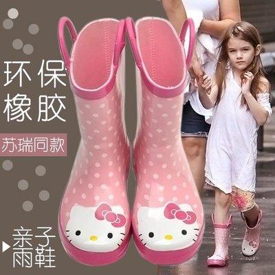 【免運】-兒童雨鞋女童防滑橡膠水鞋幼兒...