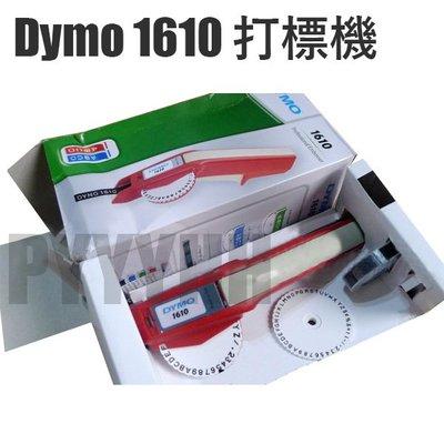 DYMO 1610 打標機 打字機 標籤機 立體打字機 立體 手動 英文 打標機 標價機 營業用 店面用 工業用 裸裝