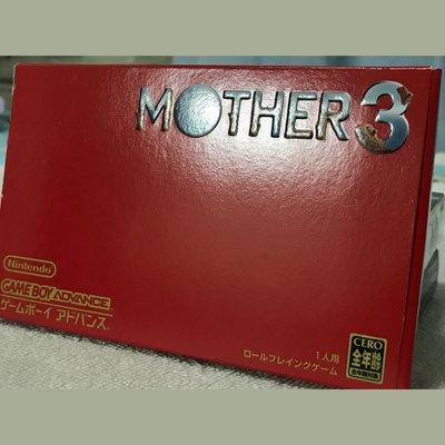 (全新) Gameboy advance GBA game Mother 3 日版 極稀有 超靚盒