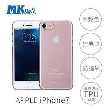【小樺資訊】開發票 MK馬克 - APPLE iPhone7 4.7吋 超薄透明 軟殼 手機殼 保護套